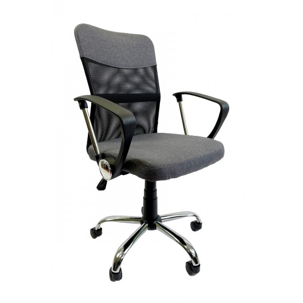 Крісло офісне C261 Davic